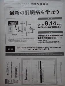 DSC01655