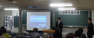 2013.11.17医療講演会01