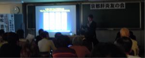 2013.11.17医療講演会02