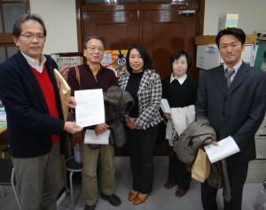 20131211京都市会民主.都みらい