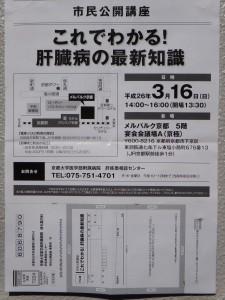 DSC02306-001