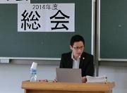 2014総会弁護士