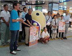 2014世界肝炎デー02