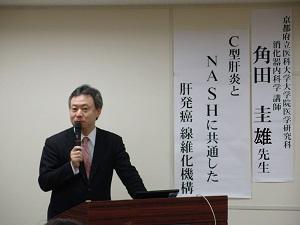 2014-11-16医療講演会-01