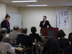 2014-11-16医療講演会-02